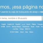 """Twitter y su particular """"derecho al olvido"""""""