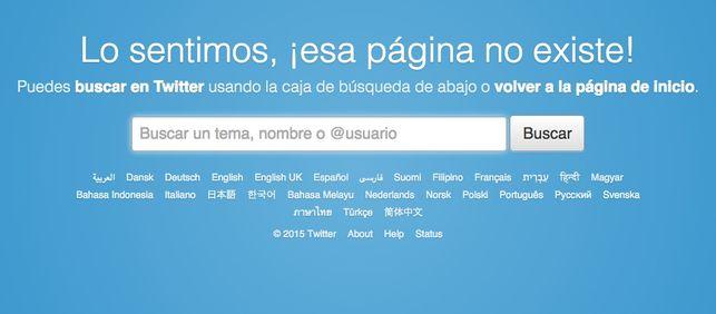 Twitter y el borrado de tuits